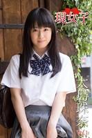 螟ァ蟲カ迴�螂� 迴セ螂ウ蟄� Vol.1 迴セ螂ウ蟄�021