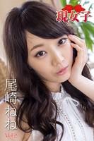 蟆セ蟠弱�ュ縺ュ 迴セ螂ウ蟄� Vol.02 迴セ螂ウ蟄�148