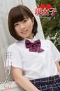笹山りん 現女子 Vol.01 現女子184