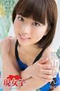 笹山りん 現女子 Vol.03 現女子186