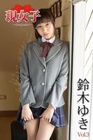 鈴木ゆき 現女子 Vol.03 現女子070