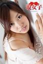上倉つばき 現女子 Vol.01 現女子174