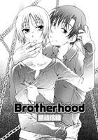 Brother hood(単話)