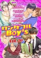 ワンダフルBoy's Vol.20