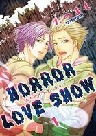 HORROR LOVE SHOW(単話)