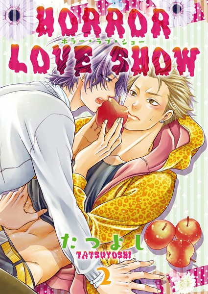 HORROR LOVE SHOW 2