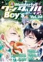 新・ワンダフルBoy's Vol.26