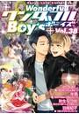 新・ワンダフルBoy's Vol.38