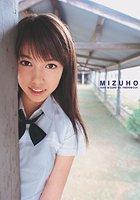「MIZUHO」秦みずほ初写真集