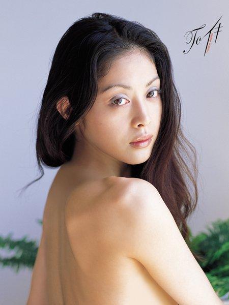 「Toイキ」吉野公佳写真集