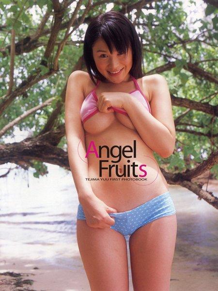 「Angel Fruits」手嶋ゆう初写真集