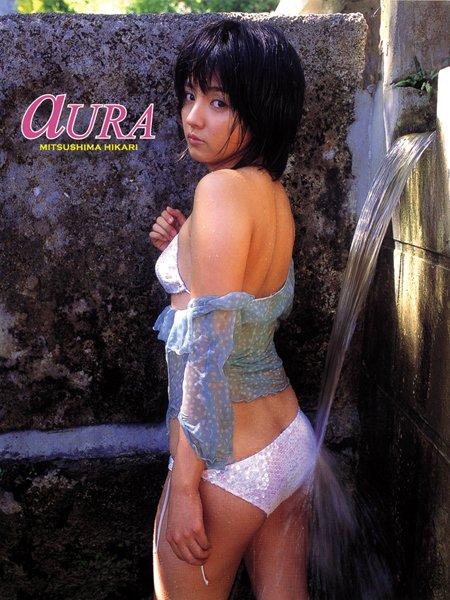「aura」満島ひかり写真集