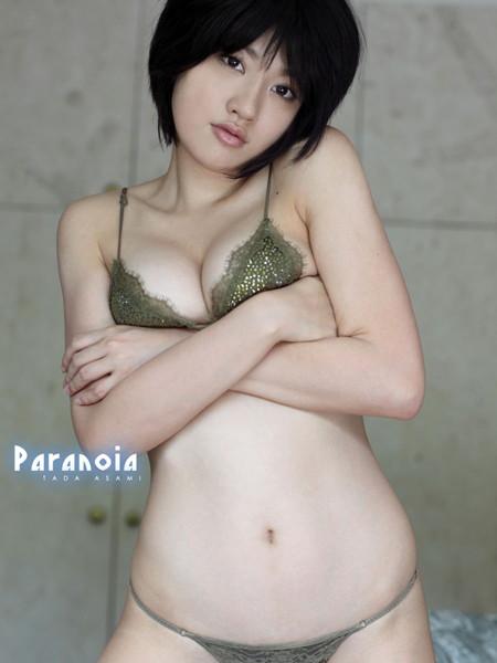 「Paranoia」多田あさみデジタル写真集
