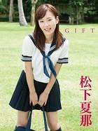 譚セ荳句、城ぅ繝�繧ク繧ソ繝ォ蜀咏悄髮� GIFT
