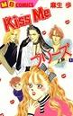 Kiss Me プリーズ 1