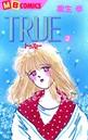 TRUE〜トゥルー〜 2