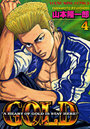 GOLD 4
