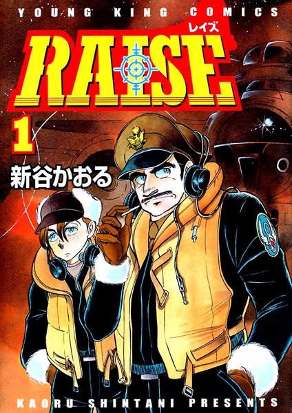 RAISE 1