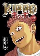 KIPPO 4