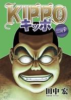 KIPPO 5