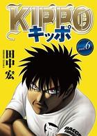 KIPPO 6