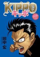 KIPPO 7