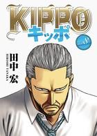 KIPPO 8