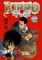 KIPPO 9