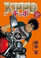 KIPPO 10