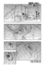 髑髏は闇夜に動き出す サードシーズン【連載版】 第7話「ラストステージ」