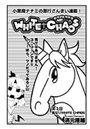 WHITE CHAOS 3