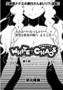 WHITE CHAOS 6