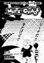 WHITE CHAOS 7