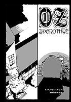 OZ-DOROTHY-(単話)