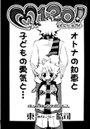 ◆120!<らぶひゃくにじゅう!> 5