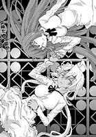 女神のカルナバル(単話)