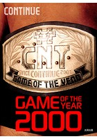 GAME OF THE YEAR 2000
