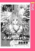 Stormy Heart(単話)