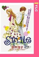 Smile(単話)