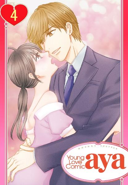 【恋愛 TL漫画】嘘つきな純情―姉の元カレに恋をした。―(単話)
