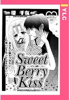 Sweet Berry Kiss(単話)