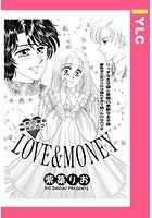 LOVE&MONEY(単話)