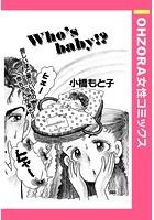 Who's Baby!?(単話)