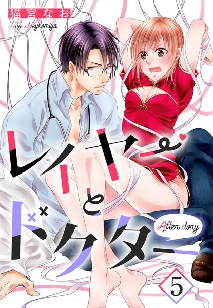 【恋愛 エロ漫画】レイヤーとドクターシリーズ(単話)