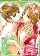 web花恋 vol.5