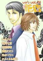 web花恋 vol.34