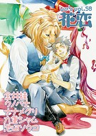 web花恋 vol.58