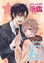 web花恋 vol.63