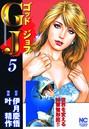 GJ〜ゴッドジョブ 5