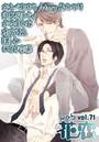 web花恋 vol.71